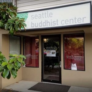 Seattle Buddhist Center Entrance